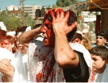 Ashoura Nabatieh, Lebanon 1997