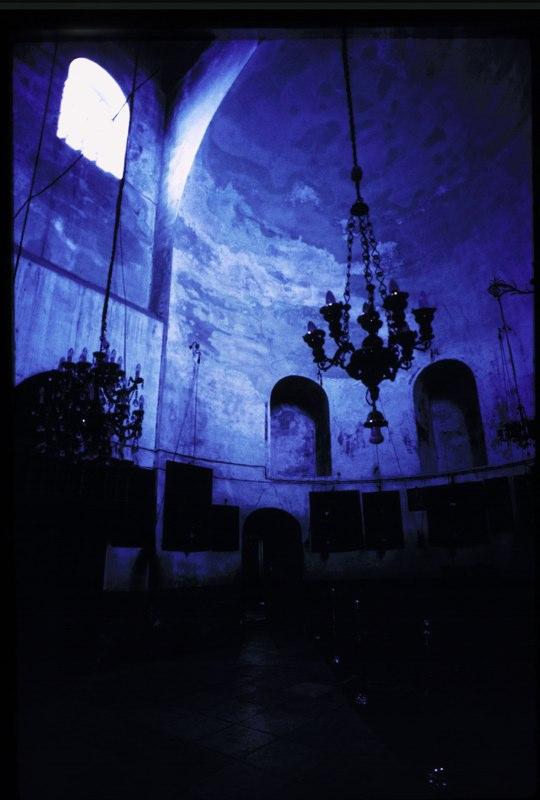 Nativity Church Lamp, 1999