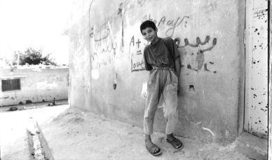 Palestinian boy in Burj al Shemali Camp, South Lebanon, 1998